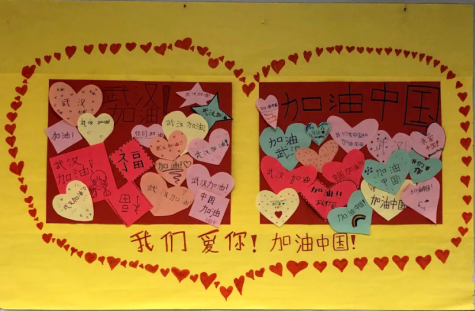 Wishes from NN students on a wishing wall.